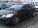 Авто Lexus GS, , 2006 года выпуска, цена 580 000 руб., Тюмень