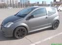 Авто Citroen C2, , 2003 года выпуска, цена 225 000 руб., Псков