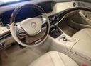 Подержанный Mercedes-Benz S-Класс, черный, 2013 года выпуска, цена 4 490 000 руб. в Екатеринбурге, автосалон Автоленд на Новосибирской