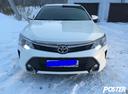 Авто Toyota Camry, , 2015 года выпуска, цена 1 600 000 руб., Челябинск