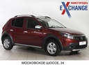Renault SanderoStepway' 2012 - 459 000 руб.