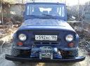 Авто УАЗ 3151, , 1999 года выпуска, цена 160 000 руб., Ханты-Мансийск