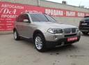Подержанный BMW X3, бежевый, 2008 года выпуска, цена 739 000 руб. в Саратове, автосалон Победа-Авто