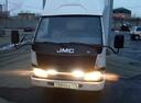 JMC 1043