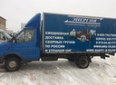 Подержанный ГАЗ Газель, синий , цена 430 000 руб. в республике Татарстане, хорошее состояние