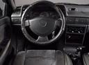 Подержанный Daewoo Nexia, синий, 2007 года выпуска, цена 129 000 руб. в Воронеже, автосалон FRESH Воронеж