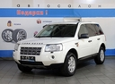 Land Rover FreelanderII ' 2008 - 599 000 руб.