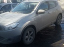 Авто Nissan Qashqai, , 2012 года выпуска, цена 630 000 руб., Челябинск