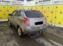 Подержанный SsangYong Actyon, серый, 2011 года выпуска, цена 620 000 руб. в Самаре, автосалон Авто-Брокер на Антонова-Овсеенко