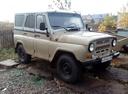 Подержанный УАЗ 3151, сафари акрил, цена 120 000 руб. в республике Татарстане, отличное состояние