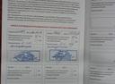 Подержанный Toyota RAV4, белый перламутр, цена 1 307 700 руб. в Самаре, отличное состояние