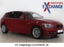 BMW 1 серия118' 2012 - 739 000 руб.