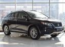 Lexus RX' 2011 - 1 735 000 руб.