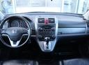 Подержанный Honda CR-V, черный, 2008 года выпуска, цена 770 000 руб. в Екатеринбурге, автосалон Автобан-Запад