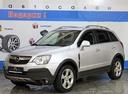 Opel Antara' 2010 - 539 000 руб.
