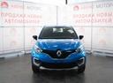 Renault Kaptur' 2016 - 899 990 руб.
