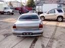 Подержанный Chrysler LHS, серый , цена 135 000 руб. в Архангельске, среднее состояние