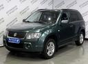 Suzuki Grand Vitara' 2007 - 519 000 руб.