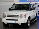 Land Rover Discovery' 2009 - 815 000 руб.
