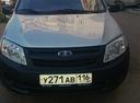 Авто ВАЗ (Lada) Granta, , 2014 года выпуска, цена 280 000 руб., Казань