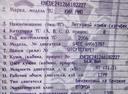 Подержанный Kia Rio, бежевый , цена 273 000 руб. в Челябинске, хорошее состояние
