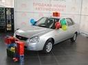 ВАЗ (Lada) Priora' 2017 - 416 900 руб.
