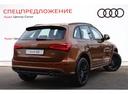 Новый Audi Q5, серый , 2016 года выпуска, цена 2 890 000 руб. в автосалоне Ауди Центр Сочи