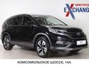Honda CR-V' 2016 - 1 859 000 руб.