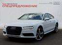 Новый Audi A7, белый , 2016 года выпуска, цена 3 720 000 руб. в автосалоне