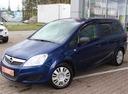 Подержанный Opel Zafira, синий, 2008 года выпуска, цена 345 000 руб. в Екатеринбурге, автосалон