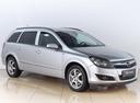 Opel Astra' 2007 - 349 000 руб.
