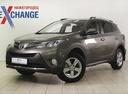 Toyota RAV4' 2013 - 1 339 000 руб.