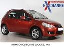 Suzuki SX4' 2008 - 379 000 руб.