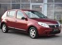 Renault SanderoStepway' 2013 - 379 000 руб.