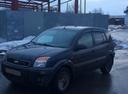 Авто Ford Fusion, , 2007 года выпуска, цена 255 000 руб., Ульяновск