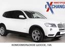BMW X328' 2012 - 1 329 000 руб.