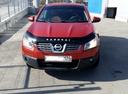 Авто Nissan Qashqai, , 2007 года выпуска, цена 535 000 руб., Челябинск