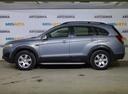 Подержанный Chevrolet Captiva, серый, 2012 года выпуска, цена 809 000 руб. в Калуге, автосалон Мега Авто Калуга