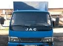 JAC HFC 1045 K