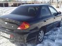 Авто Kia Spectra, , 2008 года выпуска, цена 240 000 руб., Челябинск