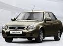 ВАЗ (Lada) Priora' 2017 - 488 900 руб.