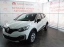 Renault Kaptur' 2017 - 1 099 990 руб.