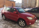 Авто Toyota RAV4, , 2007 года выпуска, цена 680 000 руб., Ханты-Мансийск