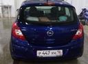 Подержанный Opel Corsa, синий металлик, цена 260 000 руб. в республике Татарстане, хорошее состояние