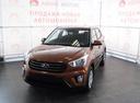Hyundai Creta' 2017 - 860 000 руб.
