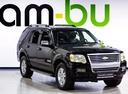 Ford Explorer' 2008 - 630 000 руб.