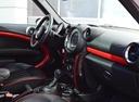 Подержанный Mini Countryman, красный, 2013 года выпуска, цена 1 419 000 руб. в Москве, автосалон АВТОDОМ МКАД