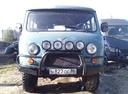 Авто УАЗ 3909, , 2000 года выпуска, цена 150 000 руб., Пыть-Ях