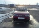 Авто Daewoo Nexia, , 2008 года выпуска, цена 115 000 руб., Казань
