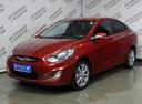 Hyundai Solaris' 2012 - 479 000 руб.